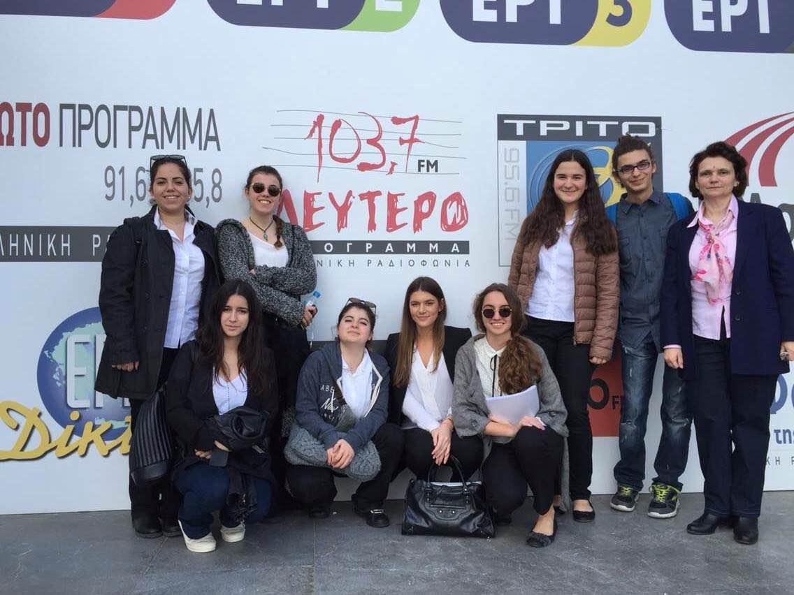 ERT PHOTO 1